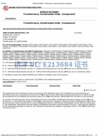 侨洋实业UL医用电器设备认证