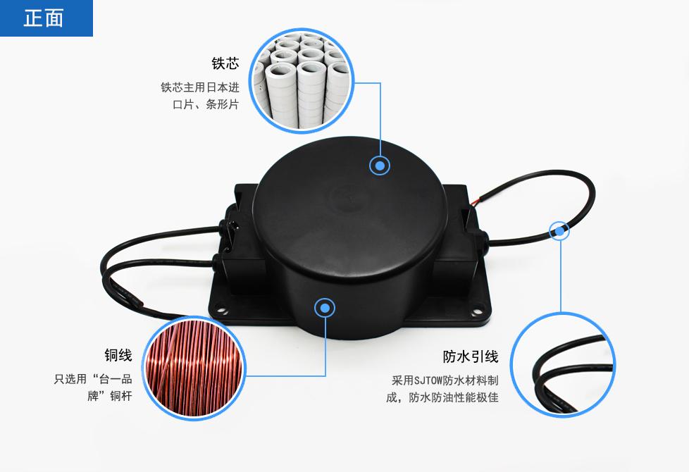 侨洋防水变压器结构图