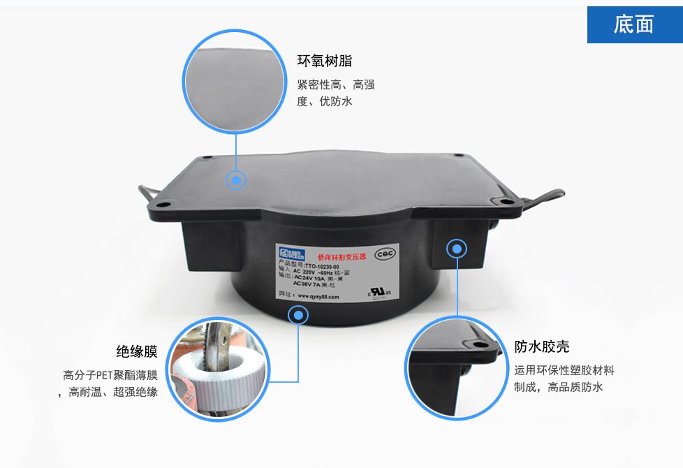 侨洋防水变压器结构图2